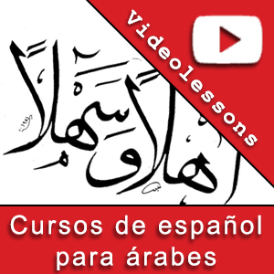 cursos de español para árabes en madrid